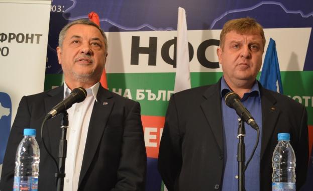 Симеонов, Каракачанов и Джамбазки начело на листите на коалиция Патриотичен Фронт в София