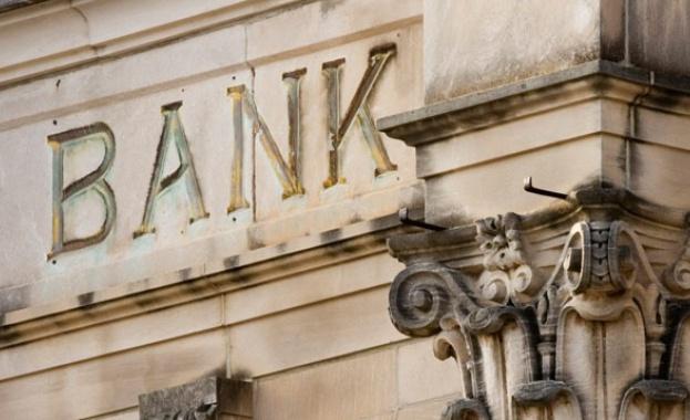 Черноморската банка за търговия и развитие (ЧБТР) анализира въздействието на