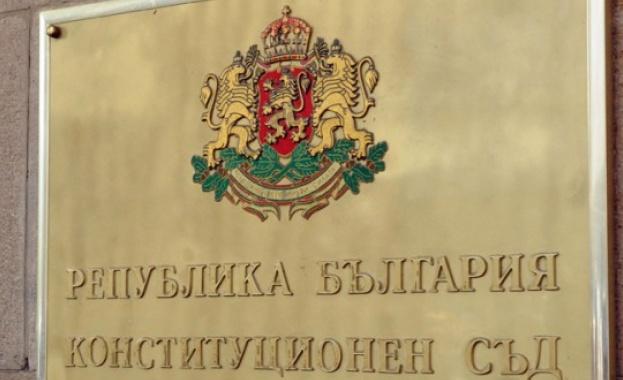 Конституционният съд единодушно обяви за противоконституционни част от разпоредбите на