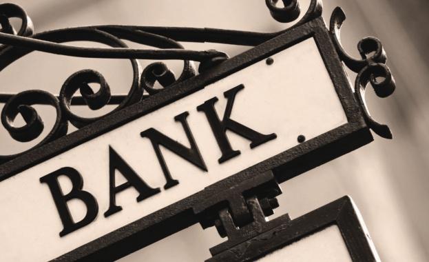 Закон задължава банките да привикват клиентите си поне веднъж годишно