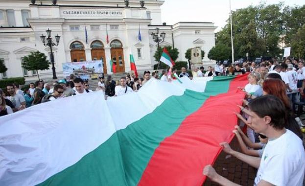 Национален протест срещу законопроекта на ДПС и ГЕРБ за оздравяване на КТБ