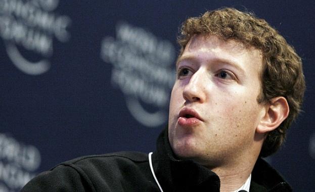 Изпълнителният директор на Фейсбук (Facebook) Марк Зукърбърг разкритикува подхода на