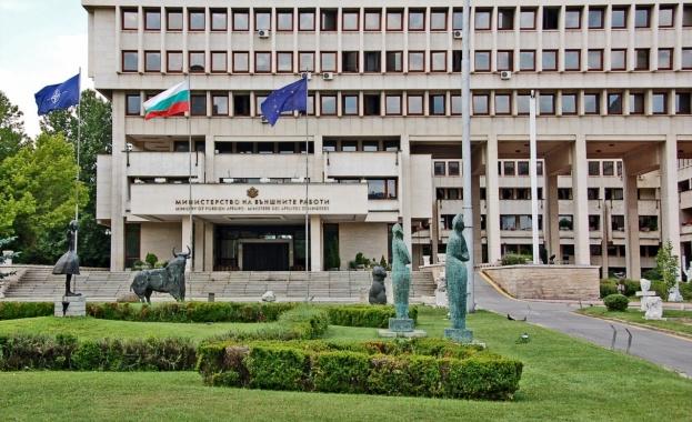 МВнР предупреди за повишен риск от тероризъм в Северна Македония