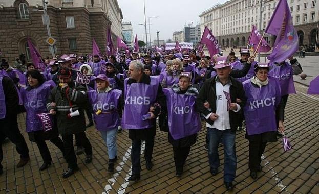 Синдикатите излизат на национален протест