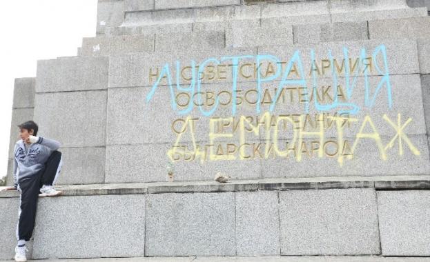 Пак намацаха паметника на Съветската армия