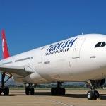 Turkish Airlines предлага 20% отстъпка за студенти