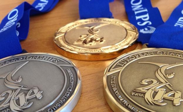 Български младежи с медали на Олимпиадата по астрономия и астрофизика в Индонезия