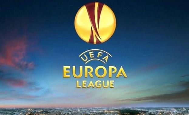 Добър жребий за българските отбори в Лига Европа