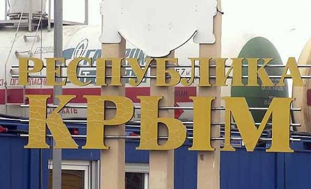 В Крим нарекоха новите европейски санкции политическо невежество