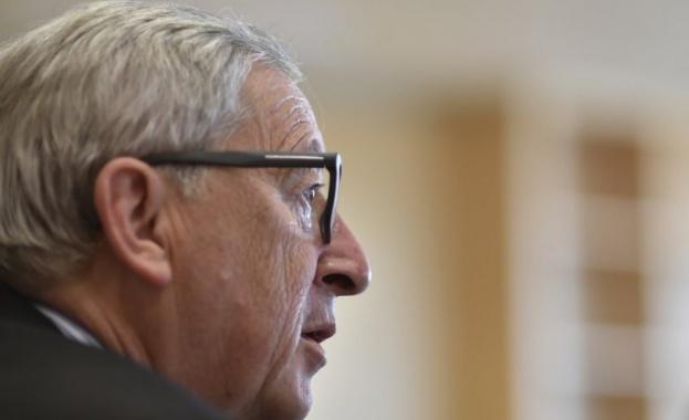 Жан-Клод Юнкер: ЕС трябва да подобри връзката си с Русия