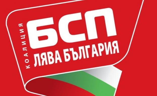 БСП-Варна с позиция по повод недостоверна публикация в медиите