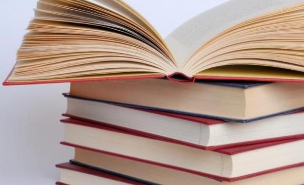 СБП връчва годишните си литературни награди за 98-и път