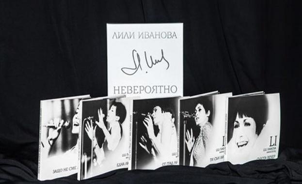 Лили Иванова пусна антология с 65 златни хита