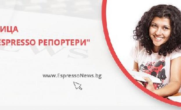 """22 деца се състезават за първото място в конкурса """"Работилница за репортери"""" на Еспресо медия"""
