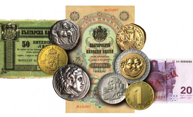 Община Бургас и БНБ представят монетните съкровища от различни български епохи