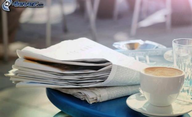 Преглед на печата за 14 май