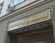 Кметове на малки населени места на среща с министъра на финансите