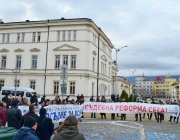 """""""Правосъдие за всеки"""": Президентската институция е подложена на безпрецедентна атака"""