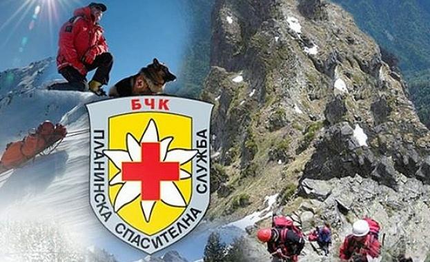 Планинската спасителна служба издирва мъж в Родопите. Той е изчезнал