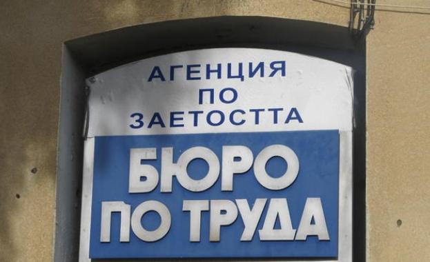 Минималното обезщетение за безработица, което сега е 9 лева на