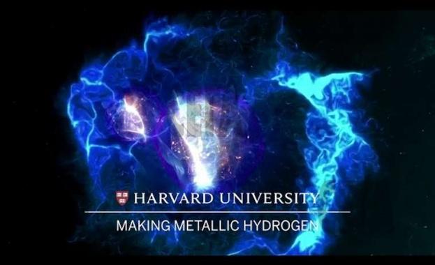 Учени от Харвард сътвориха водороден метал