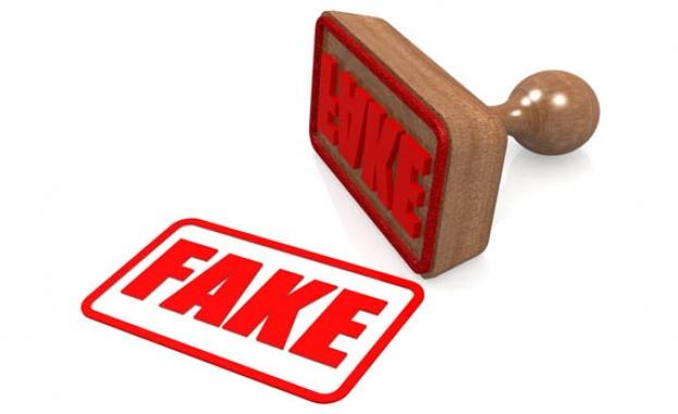 Напоследък се нагледахме на какви ли не фалшификации в медийното