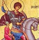 Св. вмчк Георги Победоносец (Гергьовден)