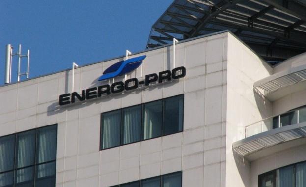 Електроразпределение Север АД и ЕНЕРГО-ПРО Продажби АД обявиха намеренията си