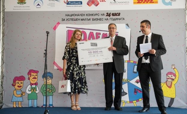 """Илияна Захариева от Мтел награди """"Релена-92"""" за създаването на персонализирани книги за деца"""