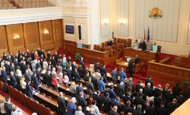 Депутатите отмениха съкратеното следствие за умишлени убийства