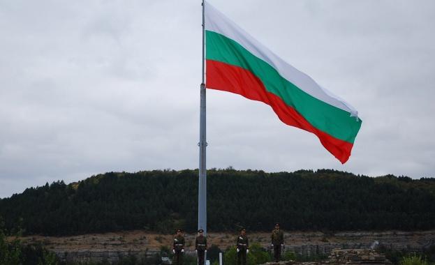 111 години независима българска държава