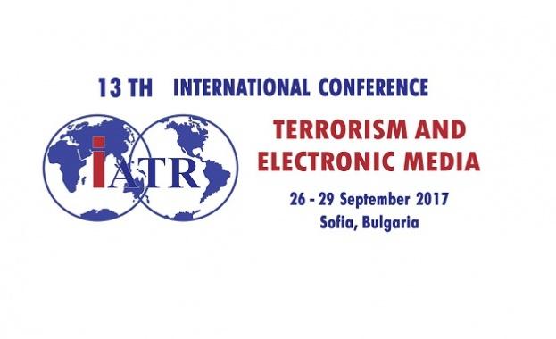 """Завърши 13-ата ежегодна международна конференция """"Тероризъм и електронни медии"""""""