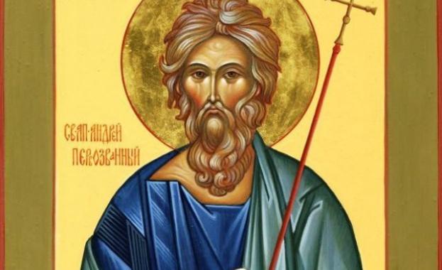 Св. ап. Андрей Първозвани (Андреевден)
