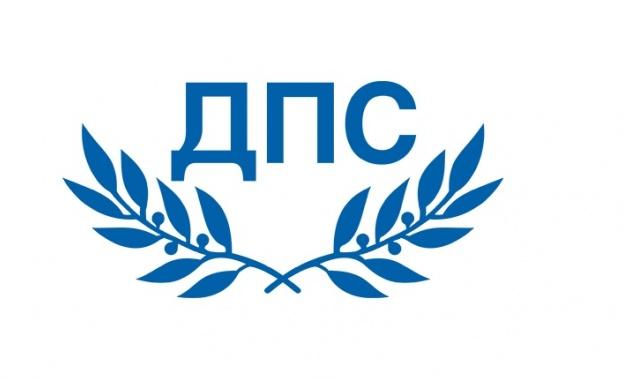 ДПС се регистрира в ЦИК за предстоящите избори (обновена)