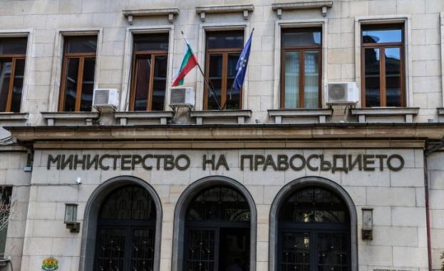 Министрите на правосъдието на ЕС с обща цел за противодействие на тероризма в интернет