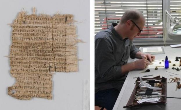 Учени дешифрираха ръкопис на близо 2000 години