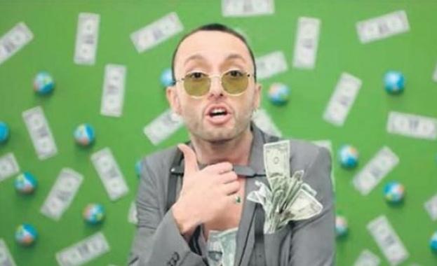 Разследват турски певец заради видеоклип с долари