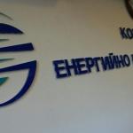 КЕВР и Българския ВиК Холдинг обсъдиха състоянието на ВиК сектора