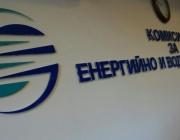 До 5 дни ще са ясни имената на новите номинирани за председател на КЕВР