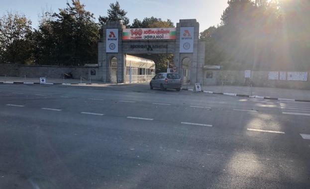 """Най-многобройната фирма в България, оръжейният завод """"Арсенал обяви, че започва"""