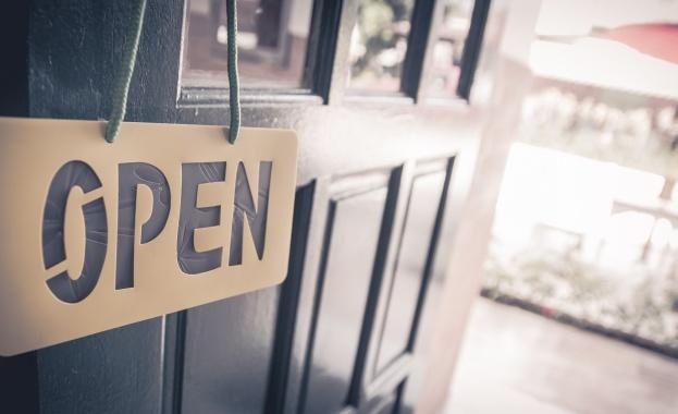 ББР се присъедини към Международната мрежа за малки и средни предприятия (INSME)