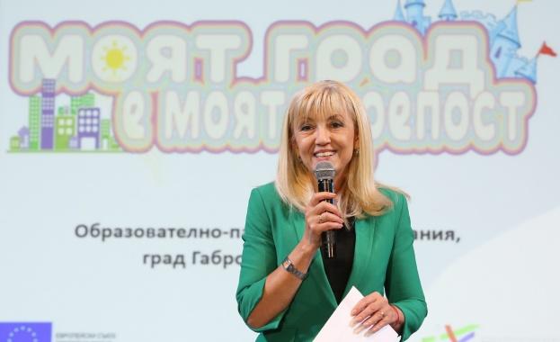 Министър Петя Аврамова ще посети Ямбол