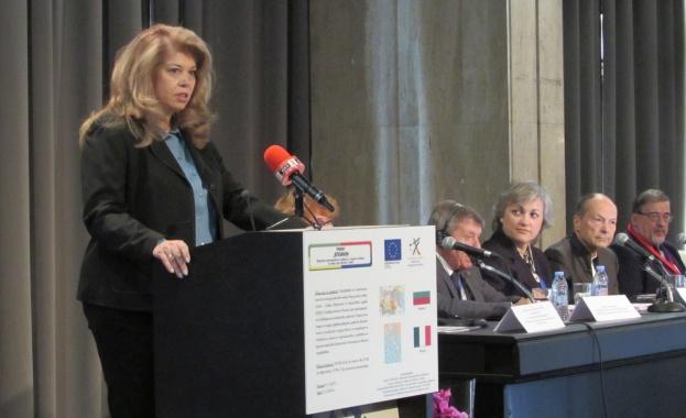 Вицепрезидентът откри първия за България Конгрес по трудова медицина и експертиза на работоспособността
