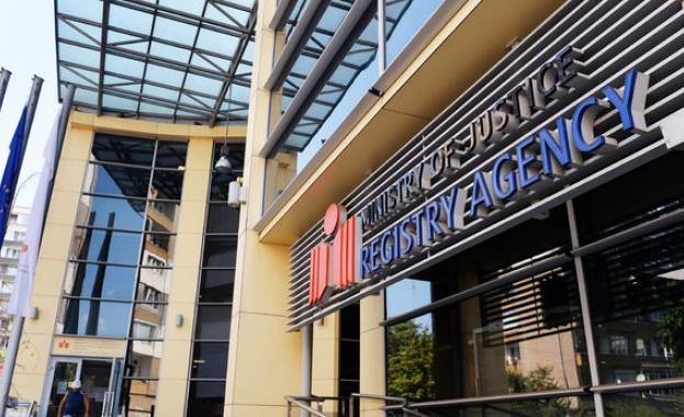 Цецка Цачева: Тече проверка за бонусите в Търговския регистър