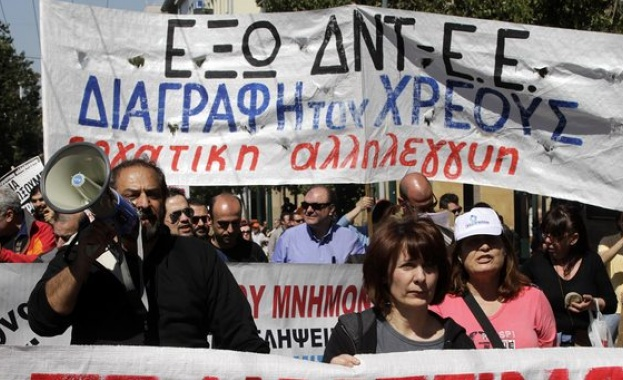 Обща национална стачка заради ниските заплати и високата ...