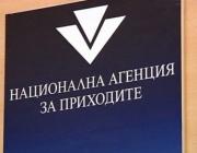 Приходите на НАП нараснаха с 914 млн. лв.