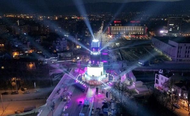 Пловдив предава щафетата на следващите Европейски столици на културата на 12 януари