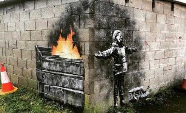 Банкси с нов графит в родния си Бристол