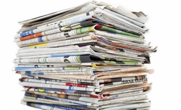 Преглед на  печата 1 ноември