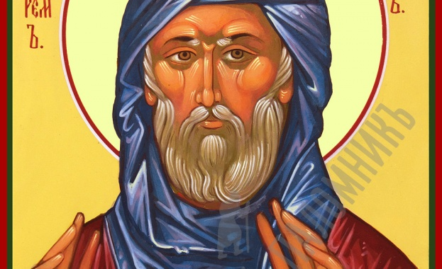 Днес, 28 януари, православната църква почита Св. преподобни Ефрем Сириец.